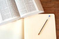לצלוח את עבודת הסמינריון
