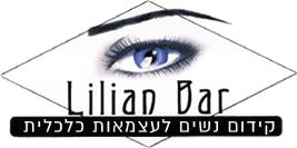 ליליאן בר - מטרוניתא