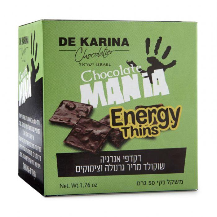 תמונה של Chocolate Mania דקדפי אנרגיה שוקולד מריר גרנולה וצימוקים