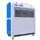 מזגן נייד DREZ Portable Air Conditioner DZ-PAC 10HP