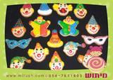 עוגיות ליצנים תרומה למחלקת ילדים בבית החולים וולפסון