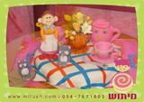 גברת פלפלת  עוגה שנעשתה בשיתוף עם בנות מפורום קישוט עוגות ב ynet במסגרת מפגש פורום - תרומה למחלקת ילדים בבית החולים