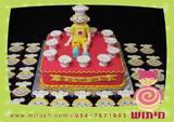 עוגה ועוגיות לאירוע של חברת לאנץ´ טיים