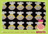 עוגיות לוגו לחלוקה באירוע של חברת לאנץ´ טיים
