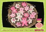 סלסלת עוגיות מקושטות - דובונים ורודים להולדת בת