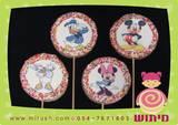 עוגיות המועדון של מיקי מאוס