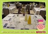 עציצי עוגיות למרכזי שולחן באירוע של חברת טבע