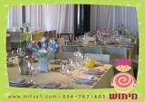 אגרטלי עוגיות מקושטות למרכזי שולחן באירוע