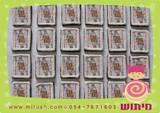 עוגיות קלף מלך ליומולדת 70