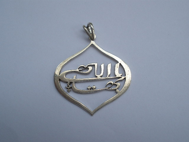 Teardrop shaped pendant with  the Greatest Name symbol