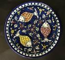 Decorative Ceramic Plate - Fish Pattern