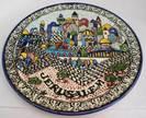 Decorative Ceramic Plate- Jerusalem in a Frame