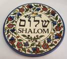 Decorative Ceramic Plate - Shalom