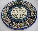Decorative Ceramic Plate - Shalom