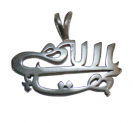 Silver Greatest Name Pendant.