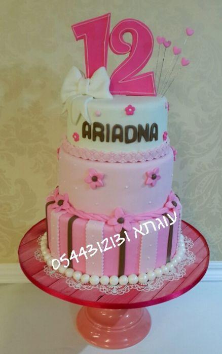 סנסציוני עוגתא - עוגות מעוצבות | קישוטי עוגות | רעננה | כפר-סבא - עוגת בת MZ-33