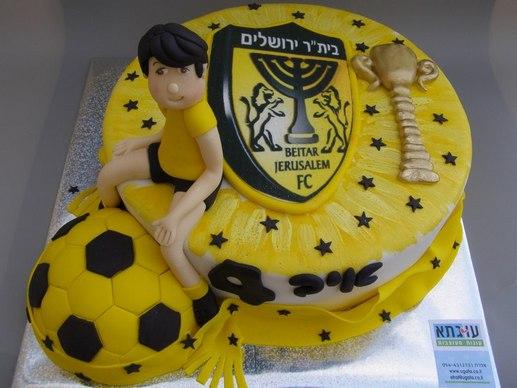 ביתר ירושלים: עוגתא - עוגות מעוצבות
