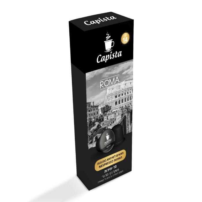 10 קפסולות קפה CAPISTA מדגם ROMA