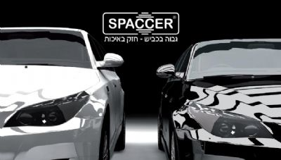 מערכת הגבהה לרכב ספייסר SPACCER
