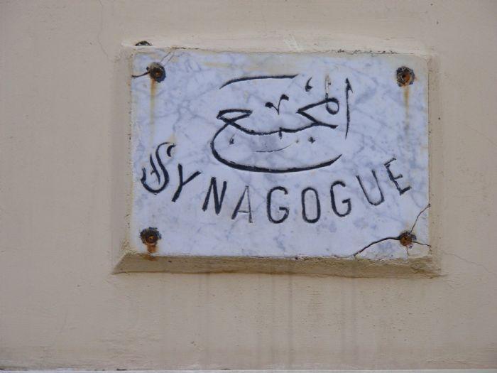 המשיח התפלל כאן - בית כנסת בלב נצרת הערבית