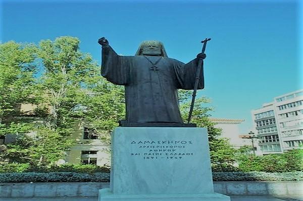 הנקודה היהודית - פסל הארכיבישוף דמשקינוס חסיד אומות עולם