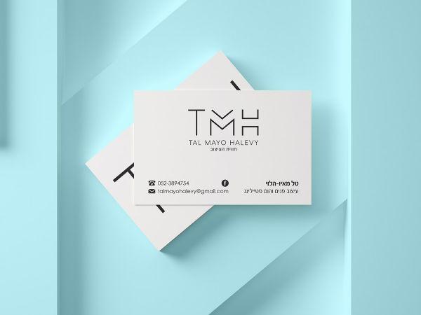 עיצוב כרטיס ביקור ניירת משרדית עבור עיצוב פנים