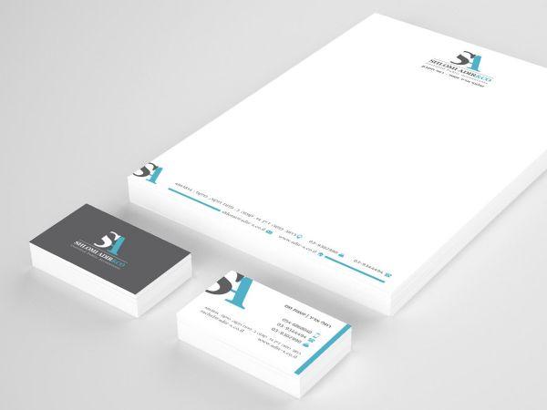 עיצוב כרטיס ביקור ניירת משרדית משרד רואי חשבוןו