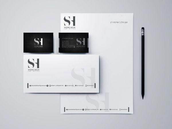 עיצוב כרטיס ביקור ניירת משרדית עבור משרד עורכי דין