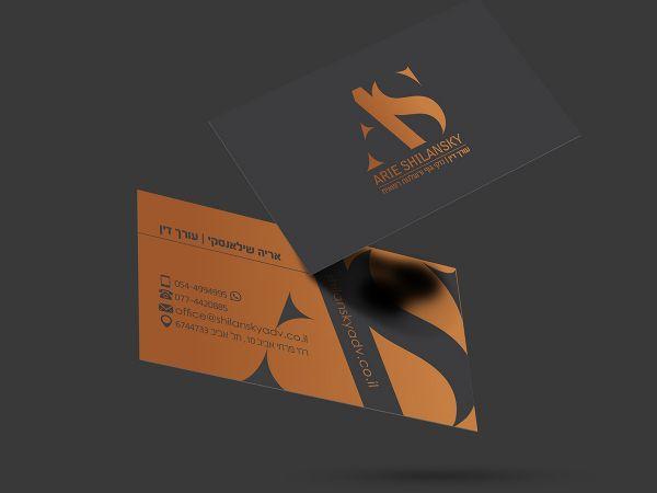 עיצוב כרטיס ביקור עבור עורך דין