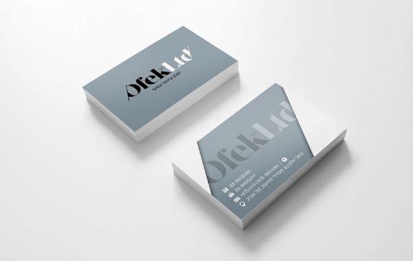 עיצוב כרטיס ביקור ניירת משרדית עבור יעוץ עסקי