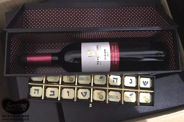 מארז מהודר 16 פרלינים ויין