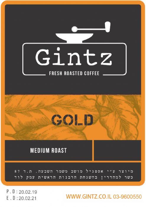 קפה גינץ  - קפה גולד Gold משקל 1 קילוגרם