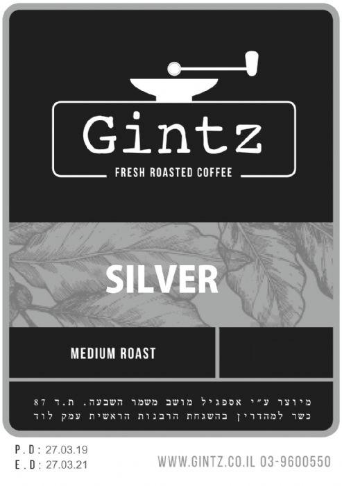 קפה גינץ - Silver משקל - 1 קילוגרם