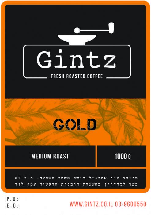 קפה גינץ - קפה גולד Gold משקל 250 גרם קפה טחון