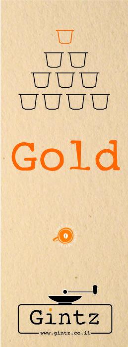 גולד GOLD