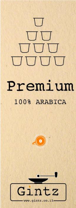 פרימיום Premium