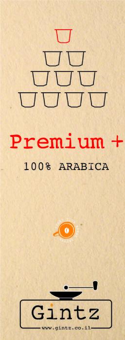 פרימיום פלוס +Premium