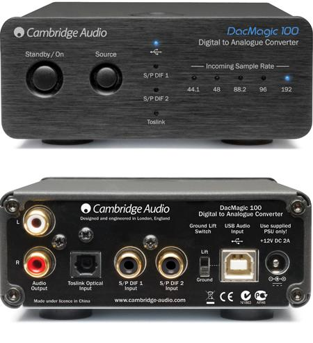 ממיר Cambridge audio DAC100
