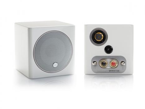 רמקולים מוניטור אודיו Monitor Audio R45HD