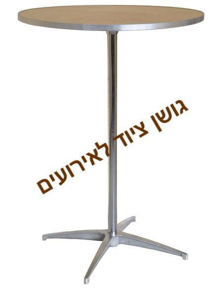 """שולחן בר גובה 110 ס""""מ קוטר פלטה עליונה 76 ס""""מ"""