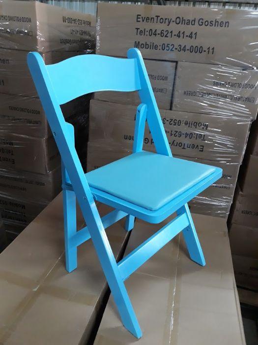 כיסא עץ מתקפל תכלת - Light Blue Wood folding chair