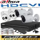 מערכת אבטחה מושלמת dahua כוללת Dvr  כולל 4 מצלמות כיפה או צינור אינפרא   2MP בנוסף 4 כבלים + ספק