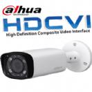"""מצלמת צינור אינפרא HDCVI רזולוציה 1080P/2.1MP כולל WDR מלא עדשה משתנה 2.7-12 מ""""מ"""
