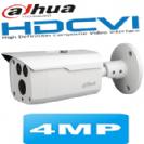 """מצלמת צינור אינפרה HDCVI רזולוציה 4MP עדשה 3.6 מ""""מ WDR מלא טווח אינפרה 80 מטר תוצרת Dahua"""