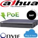 מערכת הקלטה NVR ל 8 מצלמות אבטחה PoE מובנה קצב 200Mbps עד 5MP לערוץ דיסק 2Tb