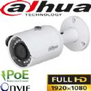 """מצלמת צינור אינפרא IP רזולוציה FullHD 2MP עדשה 3.6 מ""""מ"""