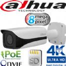 """מצלמת צינור אינפרא 4K 8MP עדשה 4 מ""""מ קידוד H.265 כרטיס זיכרון אנליטיקה"""