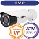 """מצלמת צינור אינפרא 1080P/2M סדרה Ultra עדשה חשמלית משתנה 2.8-12 מ""""מ WDR מלא (120db) תוצרת Provision"""