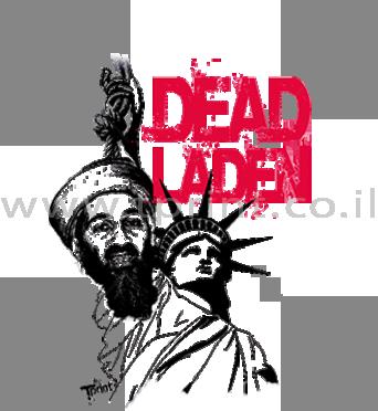 Dead Laden