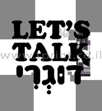 let's talk dugri